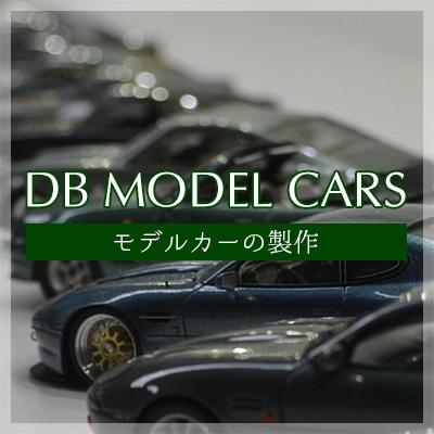 DB MODELCARS